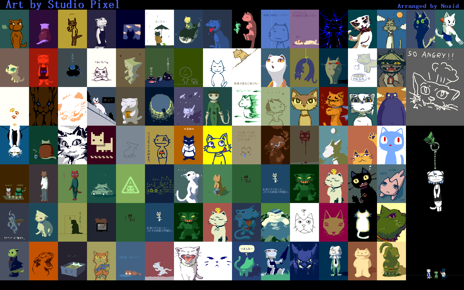 neko100 wallpapers cave story tribute site forums
